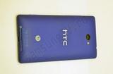 HTC_Windows_Phone_8X_Blue_Review_HTC_Windows_Phone_8X_Blue_05.JPG