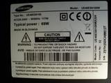 Samsung_46ES6100_Review_Pret_UE46ES6100_11.JPG